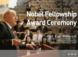 Distinguished Professor K…